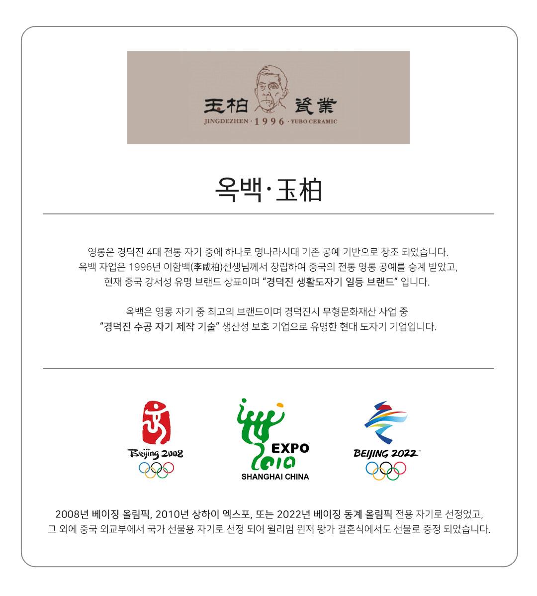 [2450190] 옥백 영롱 머그컵-핑크 - 와드, 84,500원, 머그컵, 머그컵 세트